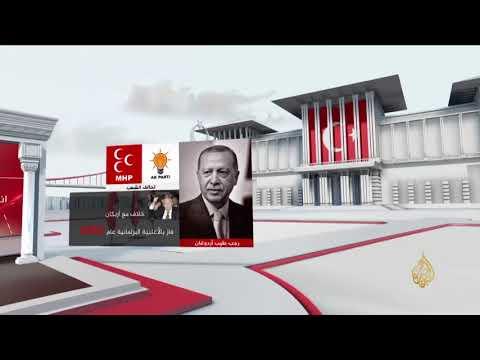 الانتخابات التركية... أبرز المتنافسين  - نشر قبل 17 دقيقة