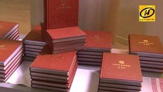 Библиотеки России получили в дар от Беларуси первые пять томов «Книжного наследия Франциска Скорины»
