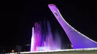 Светомузыкальное шоу фонтанов. Олимпийский парк Сочи (1)