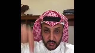 من تاريخ الدولة السعودية الثالثة ح7