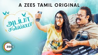 Appa Chellam - Official Trailer  | A ZEE5 Tamil Original | Now Streaming On ZEE5