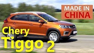 Новый Chery Tiggo 2 - КИТАЕЦ по цене Лада ХRay - тест-драйв Александра Михельсона