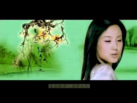 The Ospreys Cry - 哈辉 Ha Hui - HD STEREO music video
