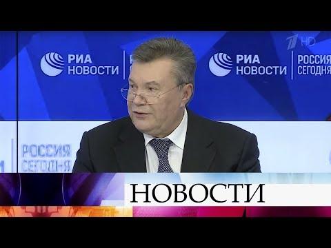 Виктор Янукович назвал пять лет после госпереворота самыми черными в истории Украины.