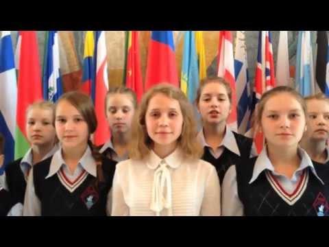 Послание детям всего мира от воспитанников Ивановской школы-интерната г. Иваново