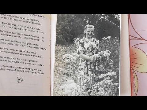 Александра Алексеевна читает стихотворение о победе