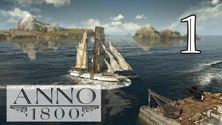 Прохождение Anno 1800 #1 - Дела семейные [Глава 1 - История двух братьев - Часть 1][Эксперт]