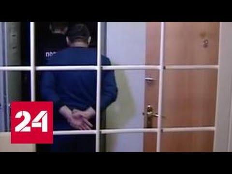 """В Иркутске арестован бизнесмен, которого обвиняют в массовой травле людей """"Боярышником"""""""