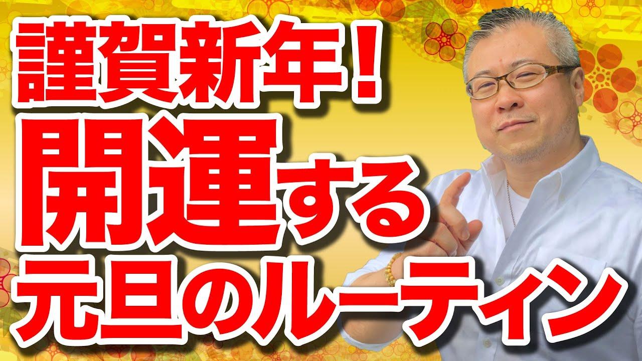 桜庭 露木 youtube