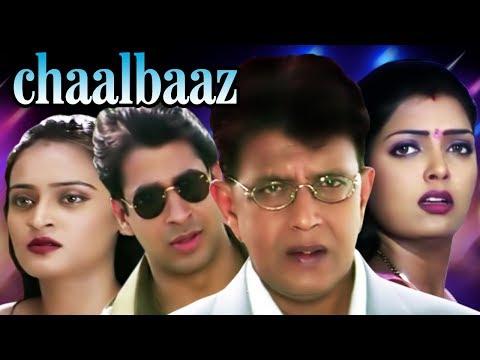 Hindi Action Movie | Chaalbaaz | Showreel | Mithun Chakraborty | Rajat Bedi