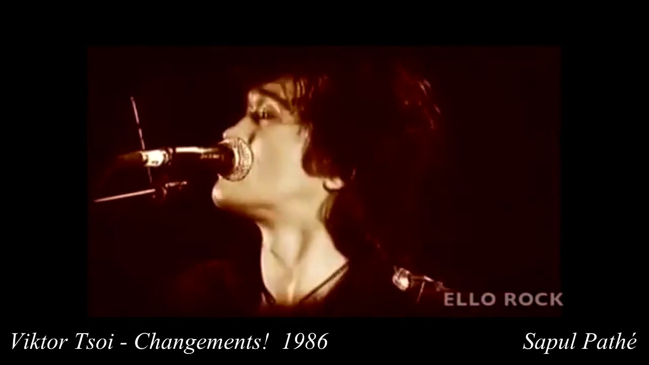 Viktor Tsoi - Changement! 1986 - traduction francais vostfr - Виктор Цой - Перемен - Кино
