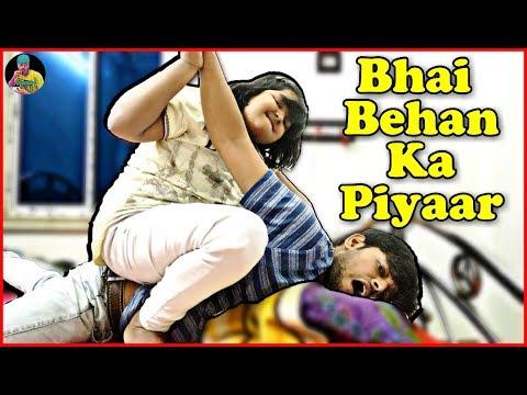Bhai Behan Ka Pyaar | Funtuss | Vines |