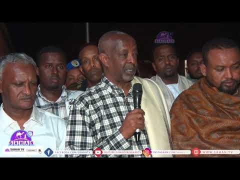 Goormaa La Aasayaa Taliyihii Guud Ee Ciidanka Booliiska Somaliland