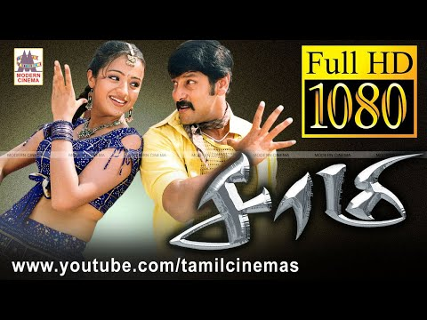 Saamy Full Movie HD சாமி...