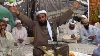 Habib e KHUDA Ka Nazara Karoon Main By Shabbir Ahmed Niazi Tahiri Naqshbandi
