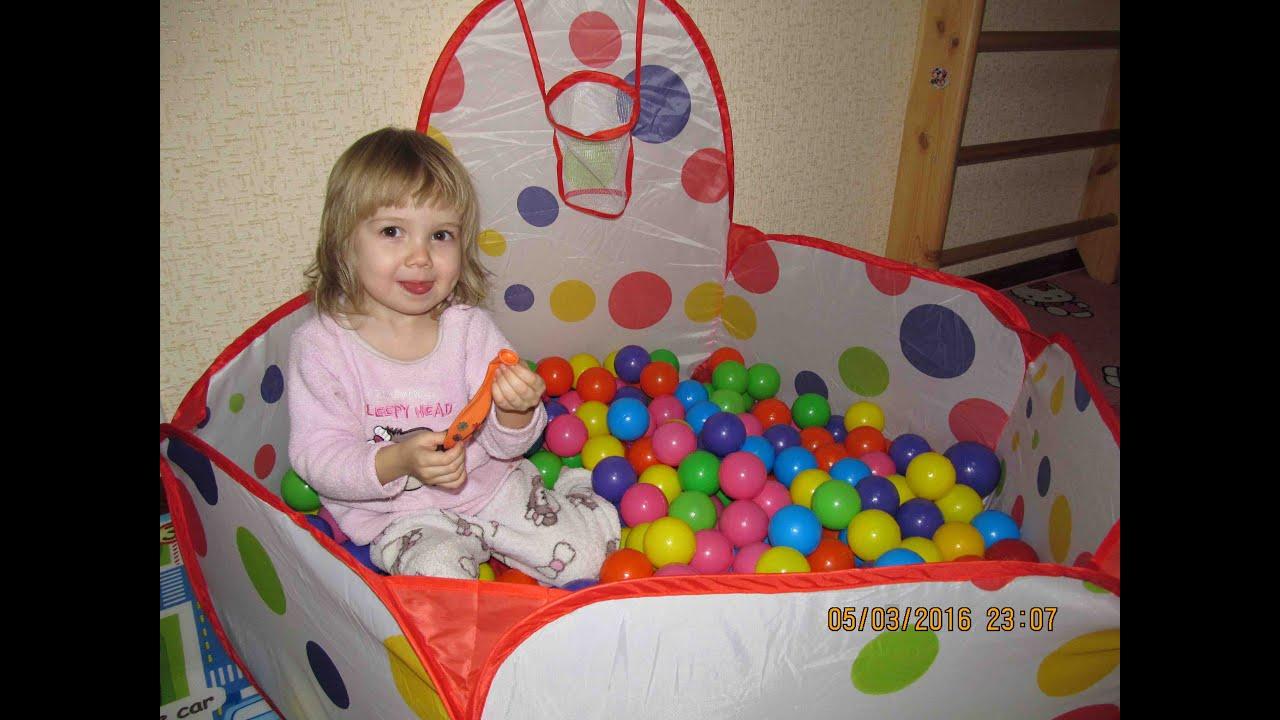 сухой бассейн с шариками - YouTube