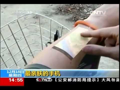 Vorstufe zum RFID-Implantat! Intelligentes Armband mit Projektoren und Sensoren