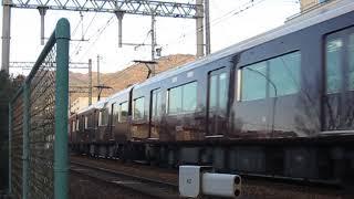 阪急神戸線 9000系9000F 普通 阪急梅田 行 岡本~御影 通過