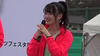 AKB48 佐藤朱(チーム8)・武藤小麟・下口ひなな の3名が千葉県市川市主催...