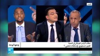 شاهد..خطاب الرئيس الموريتاني: تغيير دستوري باستفتاء شعبي