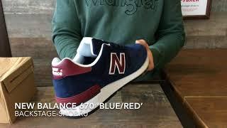 New Balance 670 Blue Red