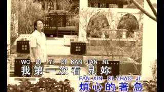李逸 - 唱首情歌給誰聽 ( Lee Yee - Chang Shou Qing Ge Gei Shui Ting )