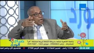 صباح الورد - جامعة القاهرة تستعد بخريطة أنشطة أبرزها