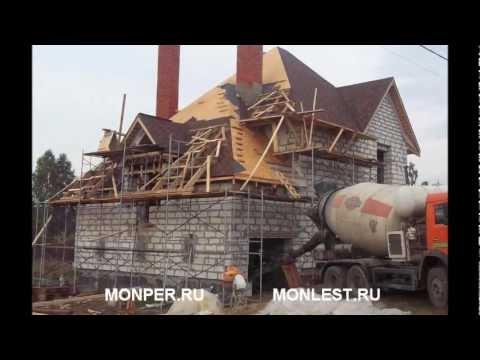 Строительство коттеджей. Видео полного цикла работ.