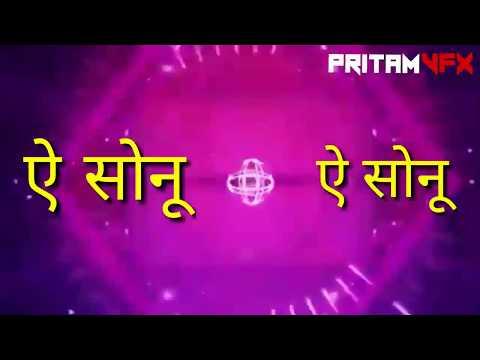 Sonu Tula Mazya Var Bharosa Nahi Kay Creative Dj Dance Video