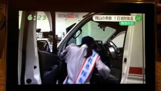 桜井日菜子 岡山の奇跡 消防署 かわいい.