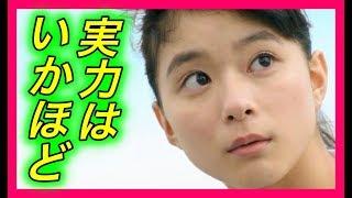 チャンネル登録お願いいたしますm(__)m☆ http://bit.ly/2wQ6LNf 【本物...