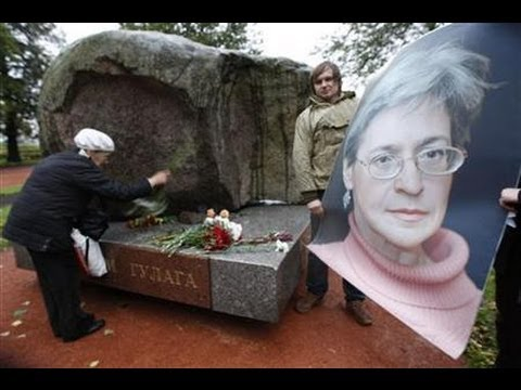 Anna Politkovskaya's children boycott Moscow murder trial