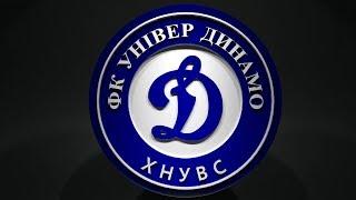 """ФК """"Універ Динамо"""" : ФК """"Дніпро"""""""