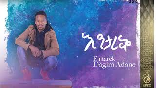 Dagim Adane - Enitarek | እንታረቅ - New Ethiopian Music 2018 (Official Audio Video)