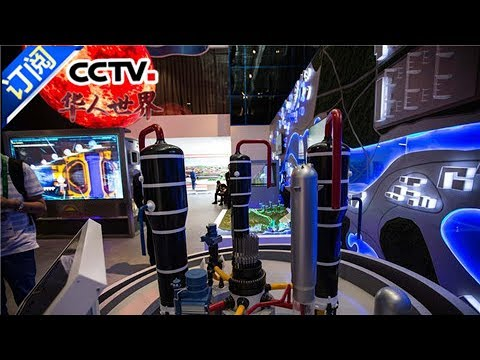 《华人世界》 20170609 | CCTV-4