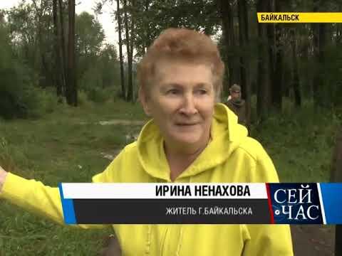 Наводнение в Байкальске