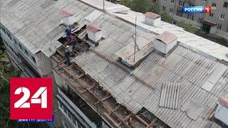 Режим ЧС: в поселок Сибирцево съезжаются спасатели со всего Приморья - Россия 24