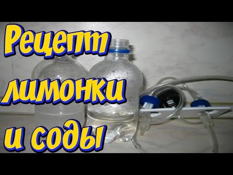 E330 Лимонная кислота - действие на здоровье, польза и