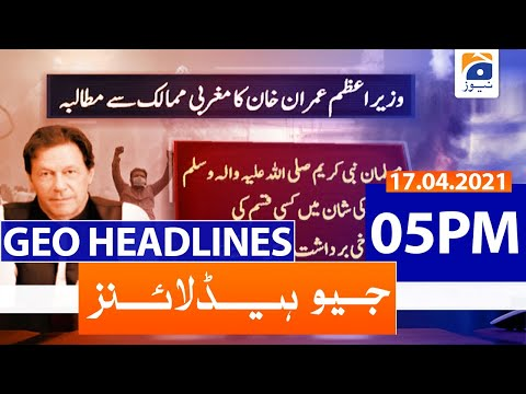 Geo Headlines 05 PM | 17th April 2021
