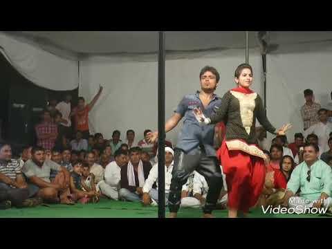 New Dance Bua K Ja Ri. Thi