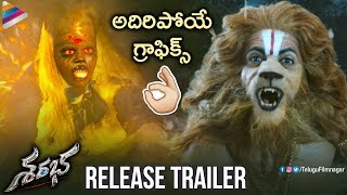 Sharabha RELEASE Trailer | Aakash | Jaya Prada | Mishti Chakraborty | 2018 Latest Telugu Movies