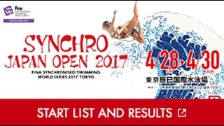 SYNCHRO JAPAN OPEN 2017 DAY1