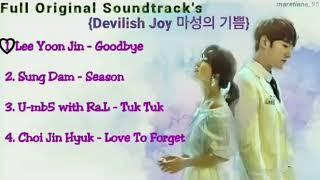 Download OST Part. 1 - 4 || Full Original Soundtrack's Devilish Joy Devilish Charm 마성의 기쁨 Mp3