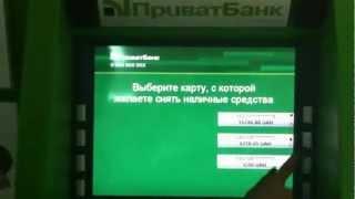 В банкомат с помощью QR - кода