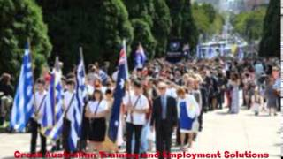 Greek Australian Training and Employment Solutions      GR  edition