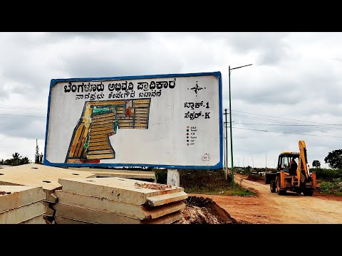 Kempegowda Layout Block 1 | BDA Sites For sale in Bangalore | BDA Layout in Bangalore