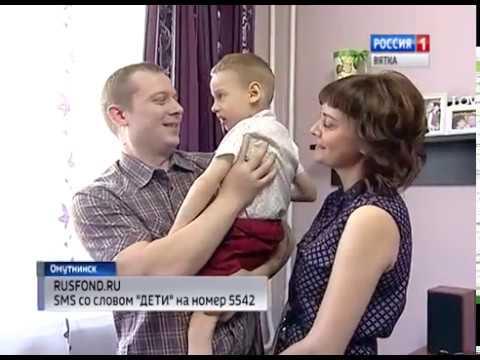 Маленькому жителю Омутнинска Матвею Волосникову нужна помощь (ГТРК Вятка)
