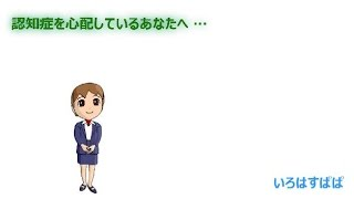 チャンネル登録お願いします→http://urx3.nu/sGF8.