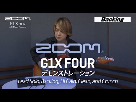 ZOOM G1X FOUR Demo: Guitar Lab Software