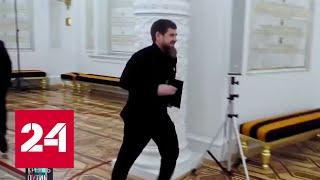 Смотреть видео Удивительные кадры:  бегом по Кремлю. Кто и куда? // Москва. Кремль. Путин от 29.12.19 онлайн